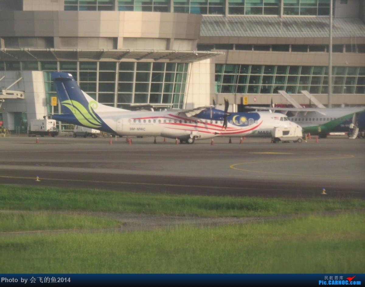Re:[原创]2019年6月沈阳-广州-马来西亚沙巴拍机 ATR72-500