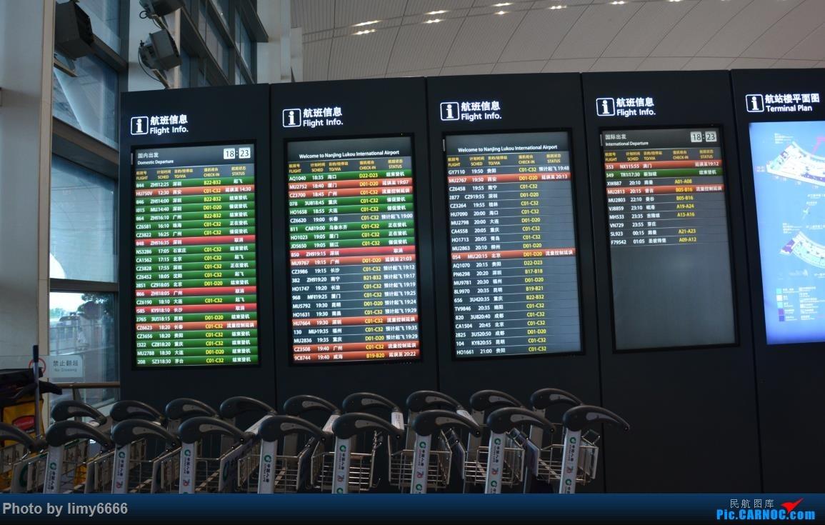 Re:[原创]送女儿上大学(二)宝贝毕业了    中国南京禄口国际机场