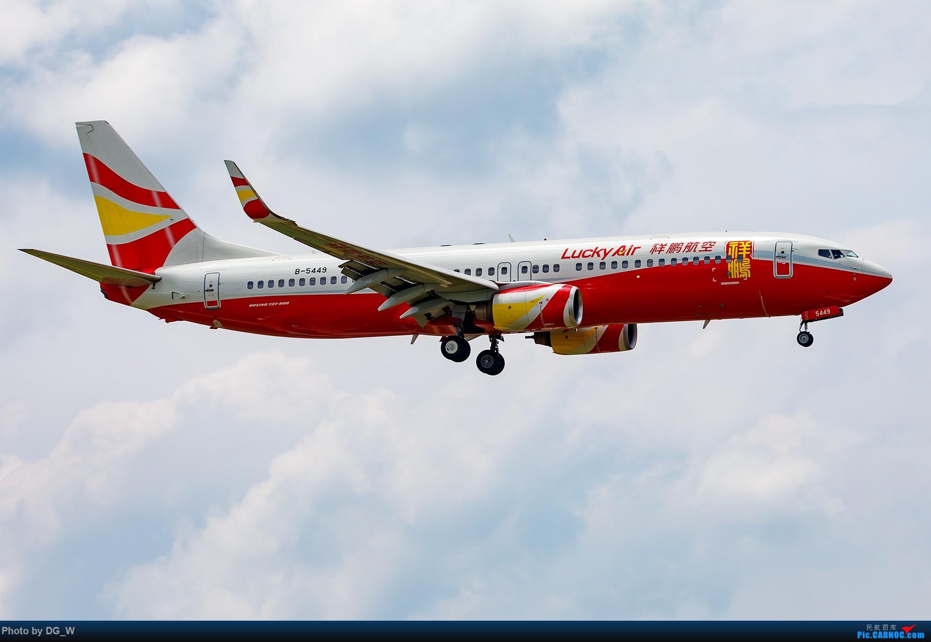 Re:[原创]【南宁飞友】邂逅国内航司唯一的787BBJ BOEING 737-800 B-5449 中国南宁吴圩国际机场