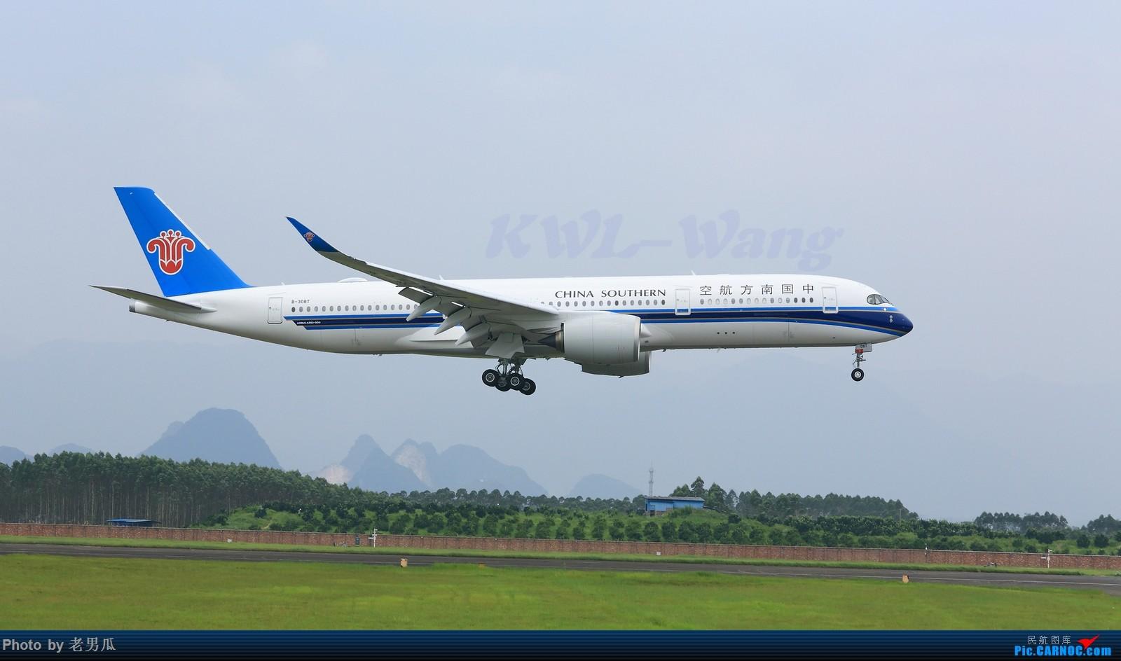 [原创]350训练 AIRBUS A350-900 308T 桂林机场
