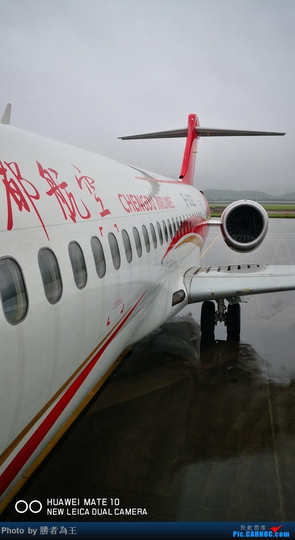 Re:[原创]上饶-舟山-上饶的立折飞行,体验阿娇之旅 COMAC ARJ21-700 B-3322 中国舟山普陀山机场