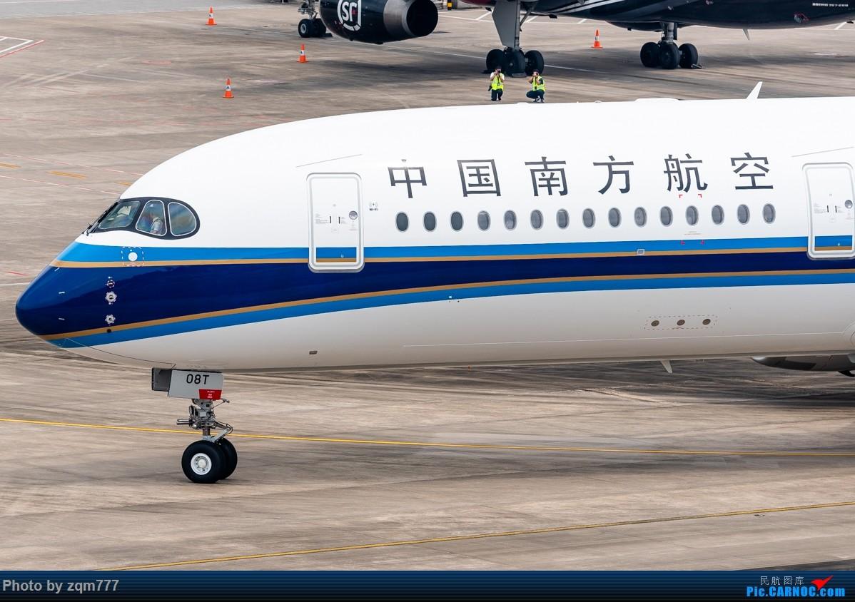 Re:[原创]【迟到贴】鱼和熊掌得兼的一天,欢迎南航首架A350抵穗 AIRBUS A350-900 B-308T 中国广州白云国际机场