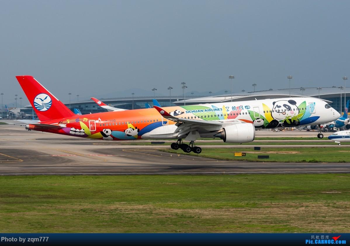 Re:[原创]【迟到贴】鱼和熊掌得兼的一天,欢迎南航首架A350抵穗 AIRBUS A350-900 B-301D 中国广州白云国际机场