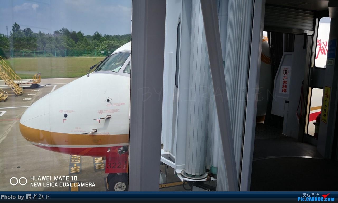 Re:[原创]上饶-舟山-上饶的立折飞行,体验阿娇之旅 COMAC ARJ21-700 B-3322 中国上饶三清山机场