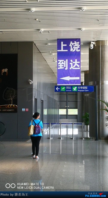 Re:[原创]上饶-舟山-上饶的立折飞行,体验阿娇之旅 COMAC ARJ21-700 B-3322 中国上饶三清山机场 中国上饶三清山机场