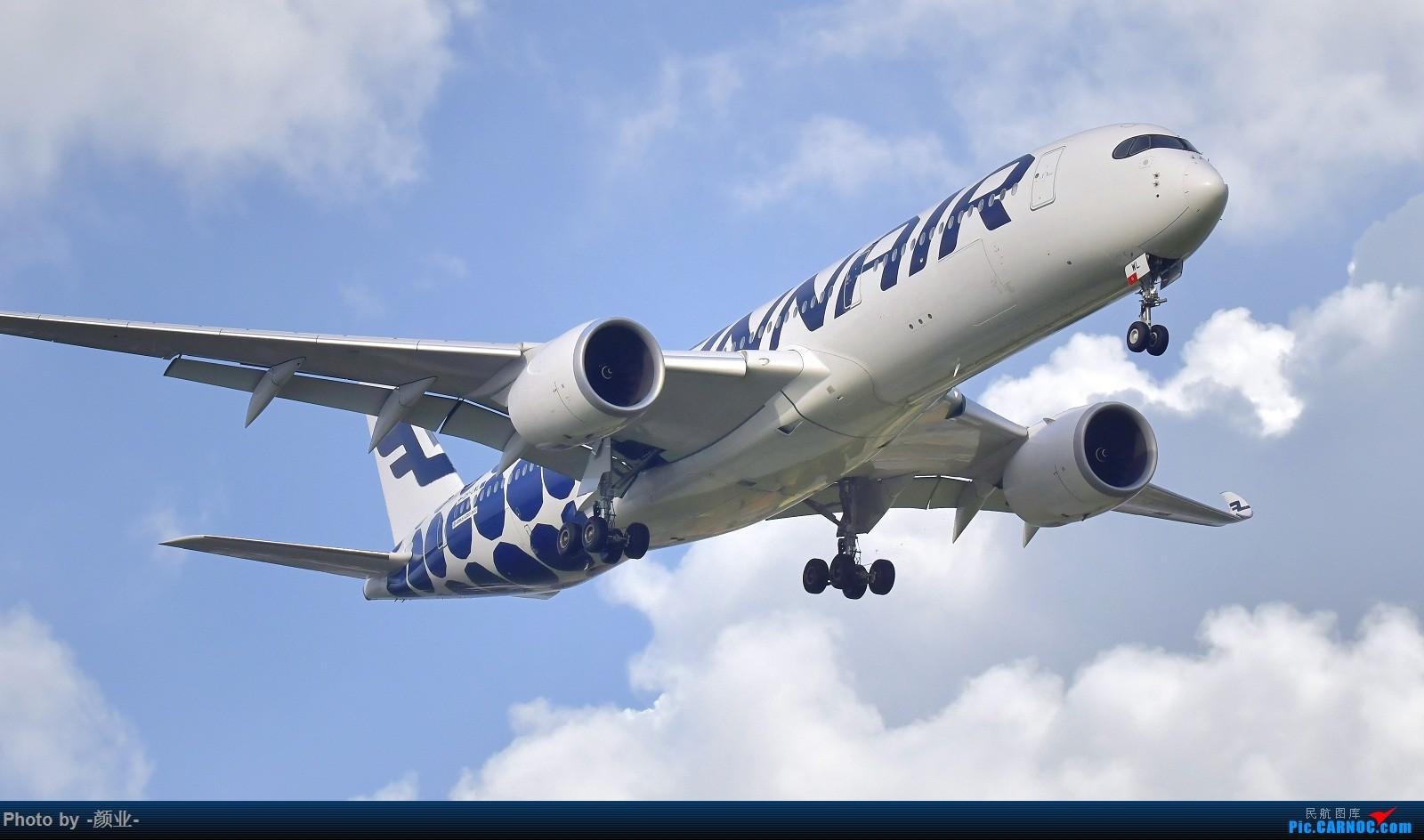 Re:[原创]走近飞机起降点(无尽创意) AIRBUS A350-900 OH-LWL 中国广州白云国际机场