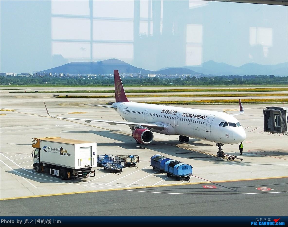 Re:[原创]【光之国m游记】NKG-KMG,乘坐东航33E商务舱回昆,完美的飞行体验和令人沉醉的云海景色 AIRBUS A321