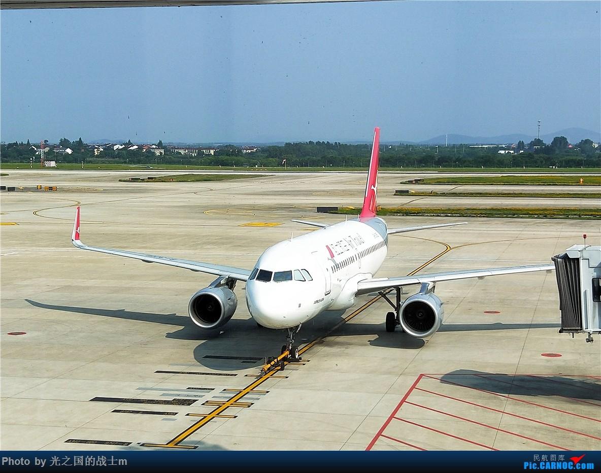 Re:[原创]【光之国m游记】NKG-KMG,乘坐东航33E商务舱回昆,完美的飞行体验和令人沉醉的云海景色 AIRBUS A319