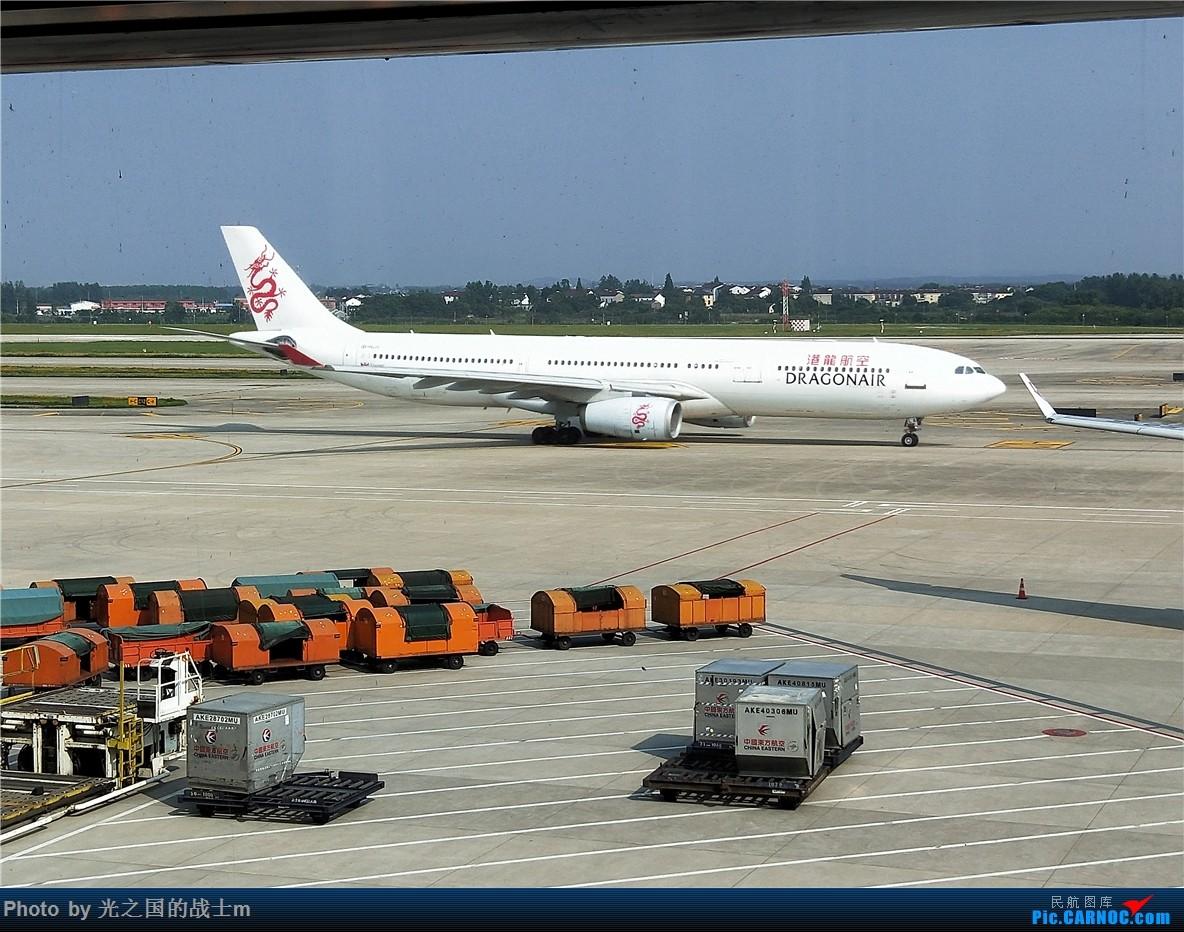 Re:[原创]【光之国m游记】NKG-KMG,乘坐东航33E商务舱回昆,完美的飞行体验和令人沉醉的云海景色 AIRBUS A330-300