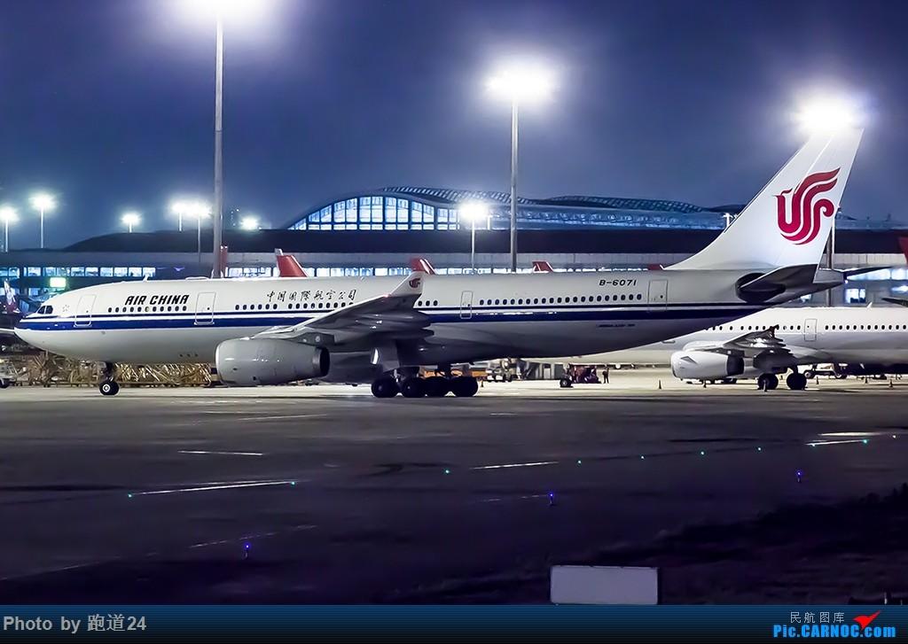 [原创]【多图党】失踪人口回归 1800*1200 AIRBUS A330-200 B-6071 中国成都双流国际机场