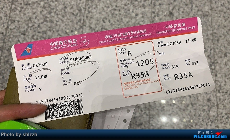 Re:[原创]【南半球蜜月之旅】1st Trip 上海虹桥 -> 广州白云-> 澳大利亚悉尼金斯福德·史密斯    中国广州白云国际机场