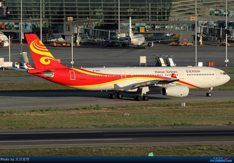 Re:[原创]【KMG】很久没有冒泡了,发一组长水西跑的图 AIRBUS A330-300 B-304L 中国昆明长水国际机场