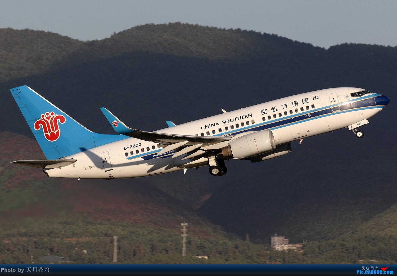 Re:[原创]【KMG】很久没有冒泡了,发一组长水西跑的图 BOEING 737-700 B-2622 中国昆明长水国际机场