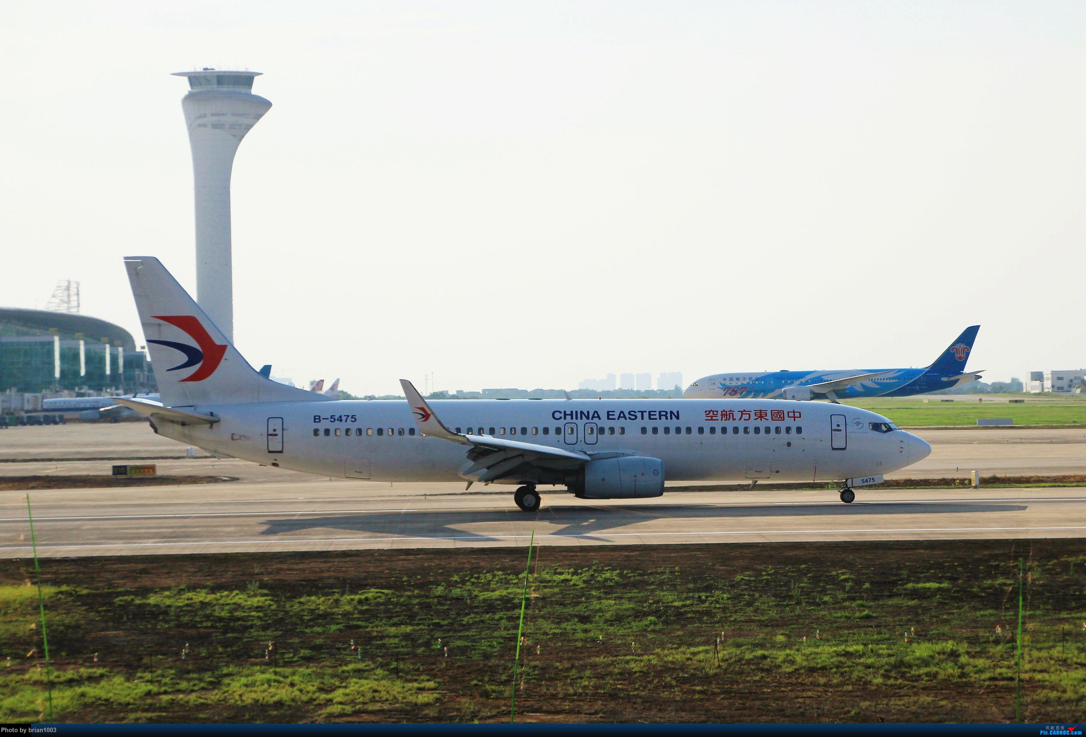 Re:[原创]WUH武汉天河机场拍机之喜迎纽约直飞 BOEING 737-800 B-5475 中国武汉天河国际机场