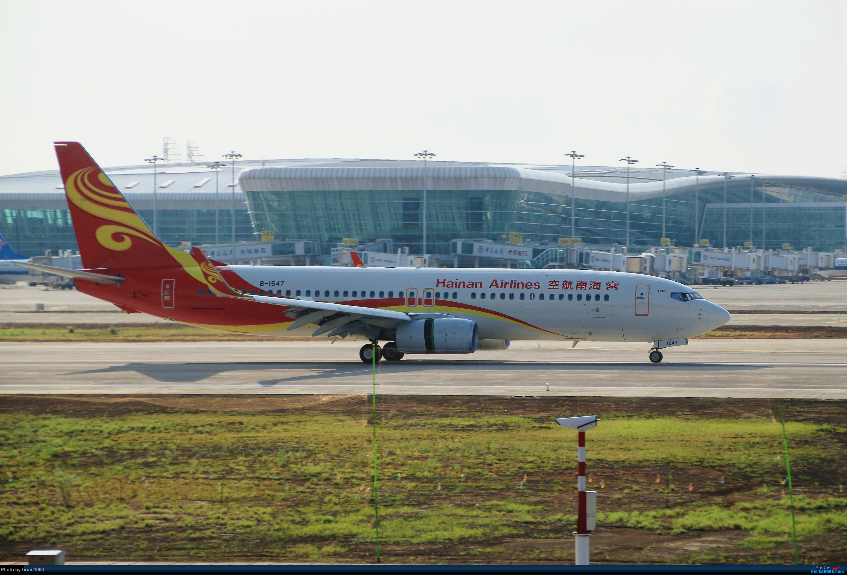 Re:WUH武汉天河机场拍机之喜迎纽约直飞 BOEING 737-800 B-1547 中国武汉天河国际机场