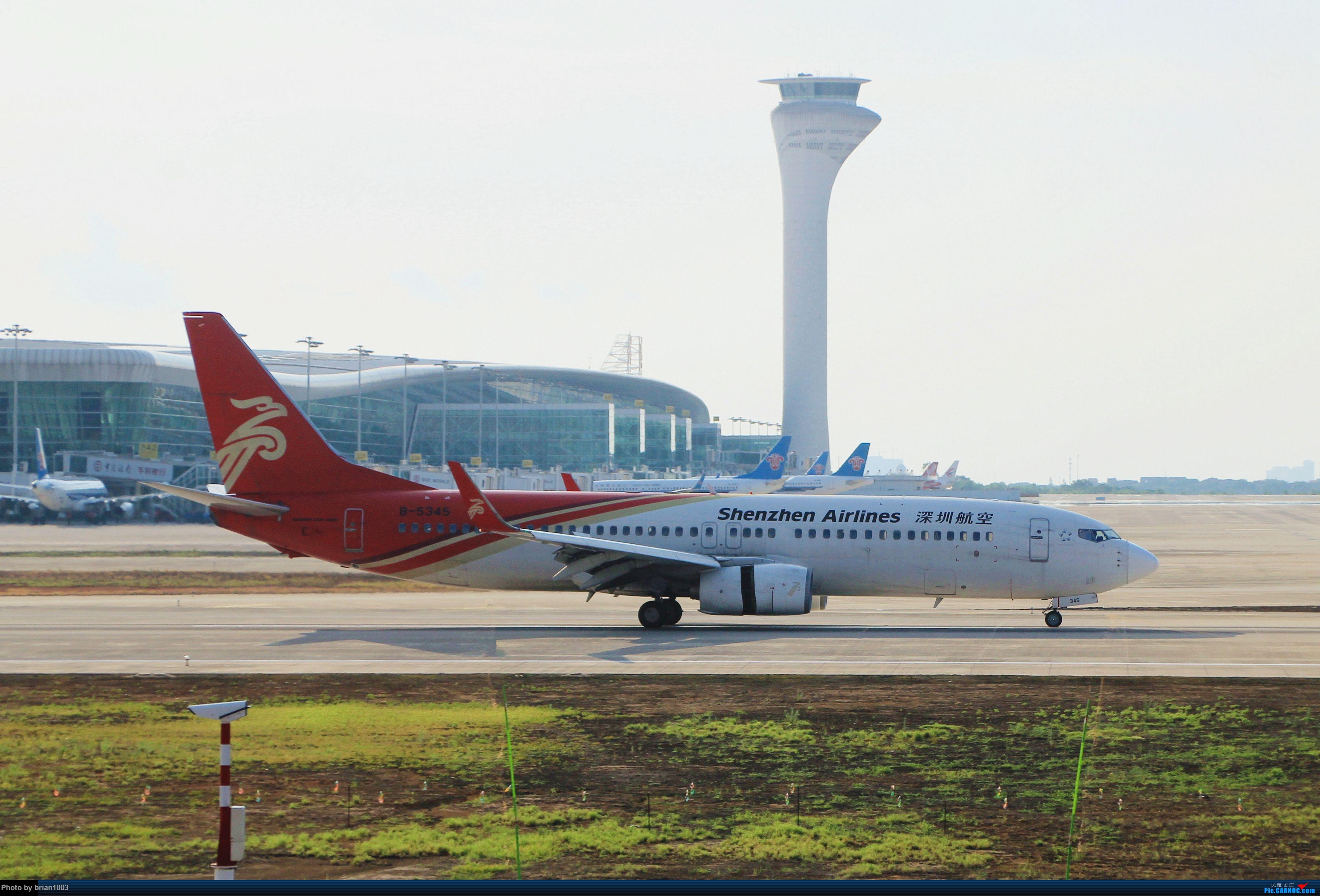Re:[原创]WUH武汉天河机场拍机之喜迎纽约直飞 BOEING 737-800 B-5345 中国武汉天河国际机场