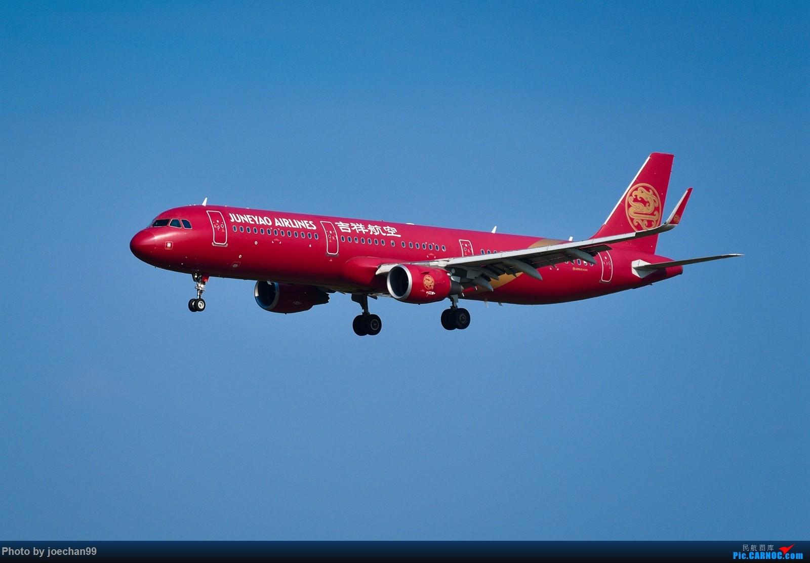 Re:[原创]TAO偶遇川航五粮液号、吉祥航空全红彩绘机 AIRBUS A321-200 B-1872 中国青岛流亭国际机场