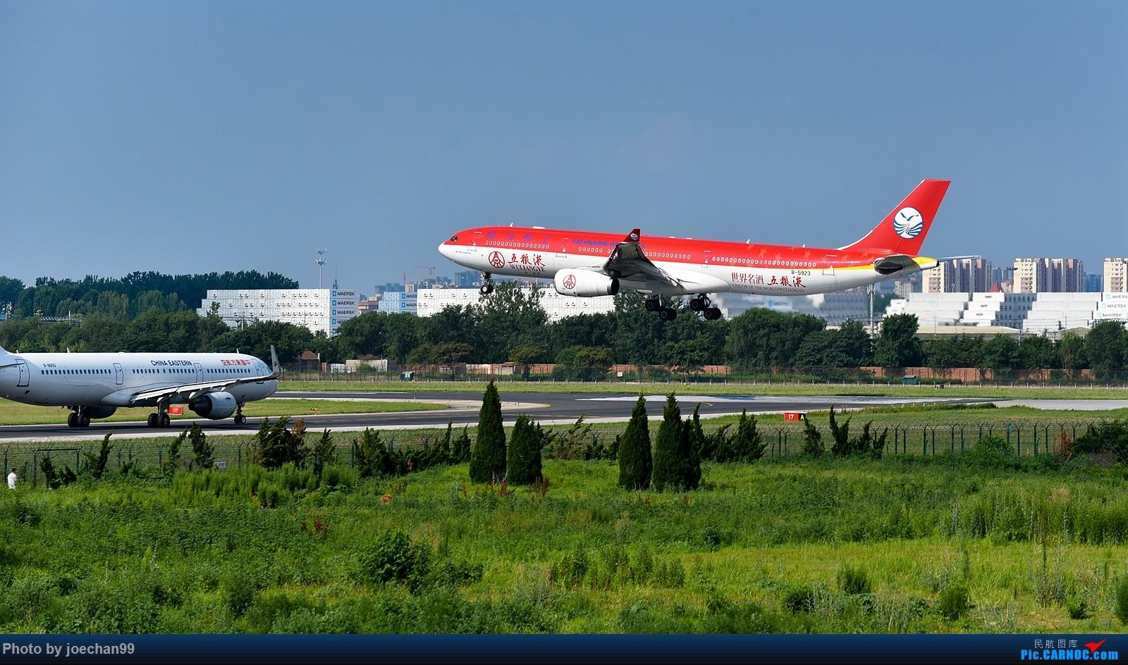 Re:[原创]TAO偶遇川航五粮液号、吉祥航空全红彩绘机 AIRBUS A330-300 B-5923 中国青岛流亭国际机场