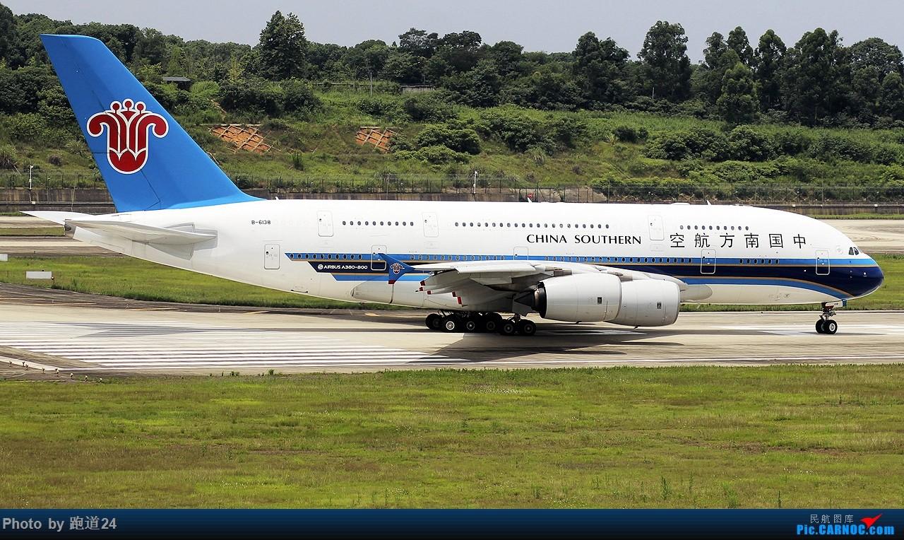 Re:[原创][原创]Re:[原创]南航A380备降CTU 1800*1200 AIRBUS A380 B-6138 中国成都双流国际机场
