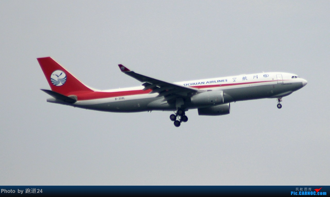 Re:[原创]Re:[原创][原创]Re:[原创]南航A380备降CTU 1800*1200 AIRBUS A330-200 B-308L 中国成都双流国际机场