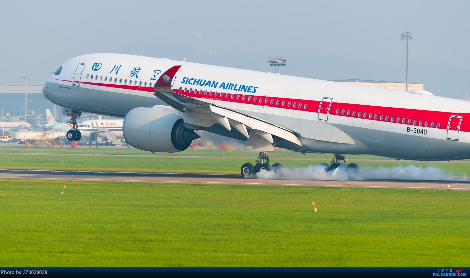 [原创]【杭州飞友会】川农国际A350墨镜侠洛城归来杭州萧山机场 AIRBUS A350-900 B-304U 中国杭州萧山国际机场