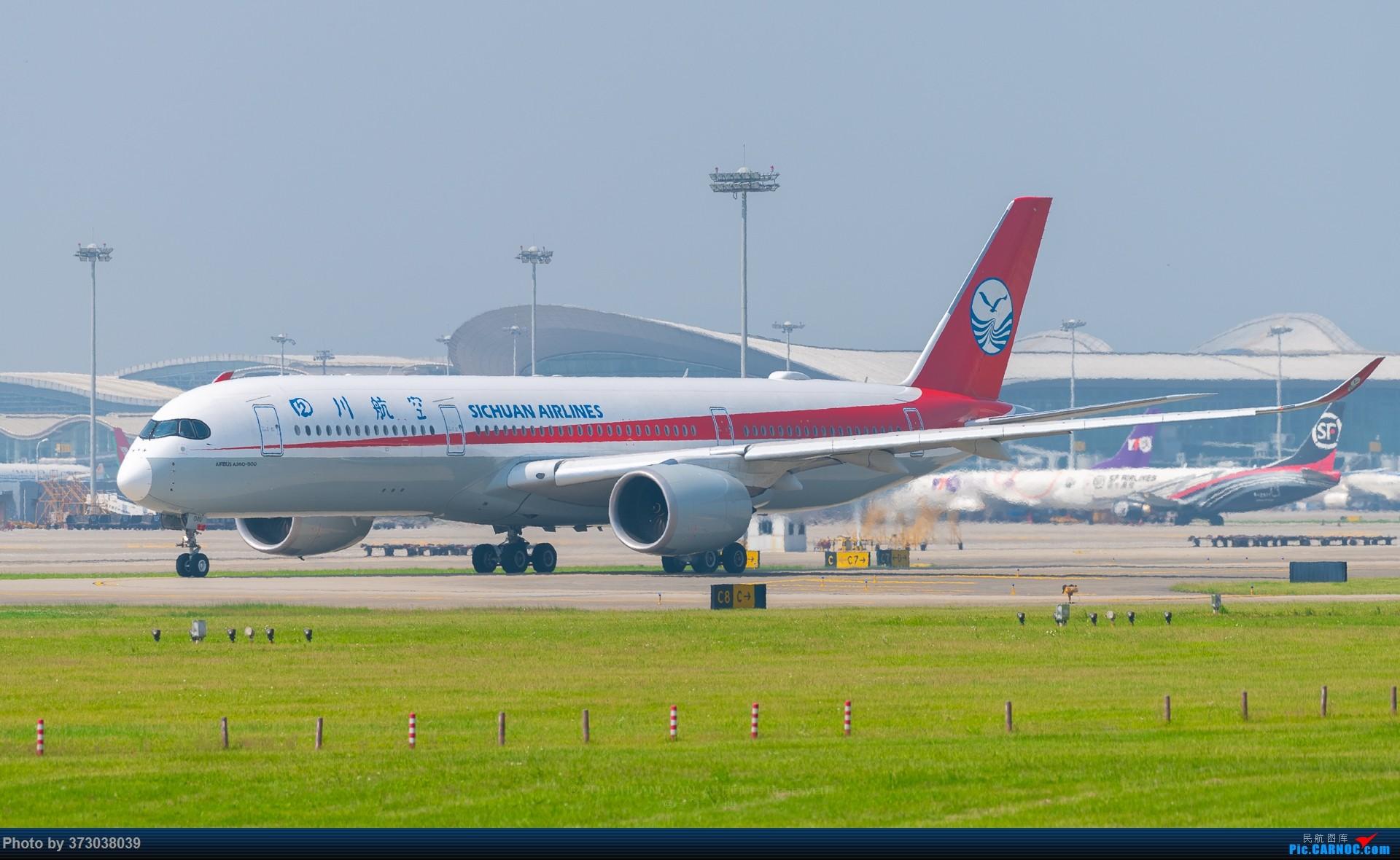 Re:[原创]【杭州飞友会】川农国际A350墨镜侠洛城归来杭州萧山机场    中国杭州萧山国际机场
