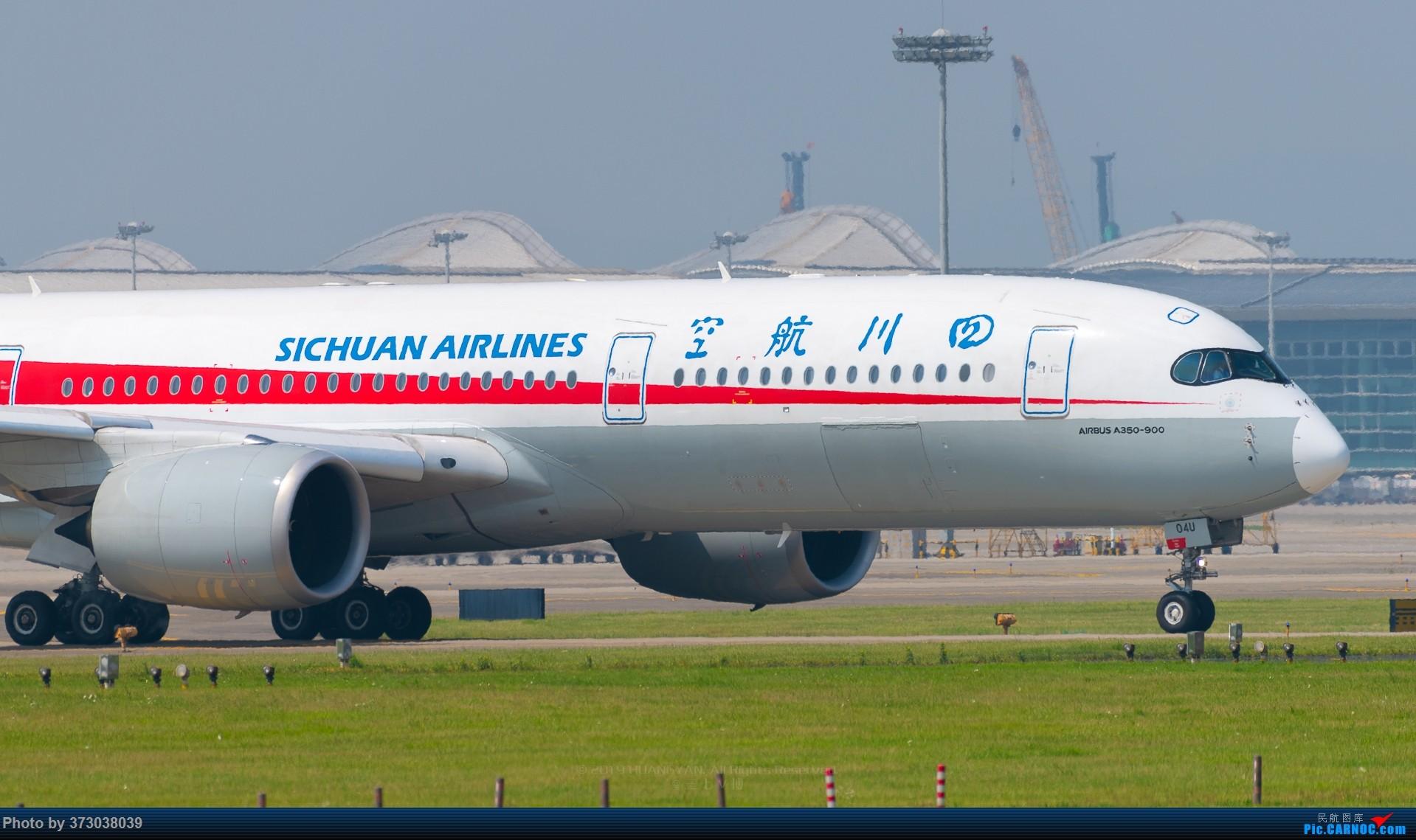 Re:[原创]【杭州飞友会】川农国际A350墨镜侠洛城归来杭州萧山机场 AIRBUS A350-900 B-304U 中国杭州萧山国际机场