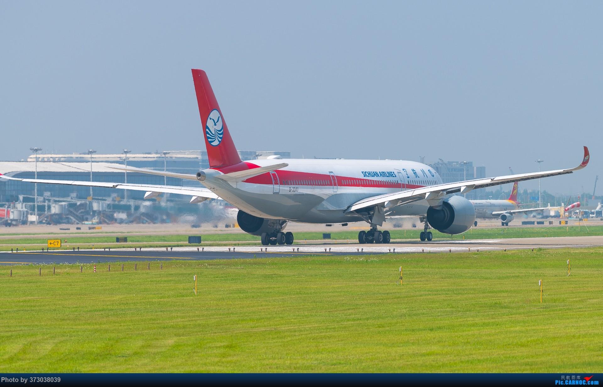 Re:[原创]【杭州飞友会】川农国际A350墨镜侠洛城归来杭州萧山机场 AIRBUS A350-900 B-304U 中国杭州萧山国际机场 中国杭州萧山国际机场
