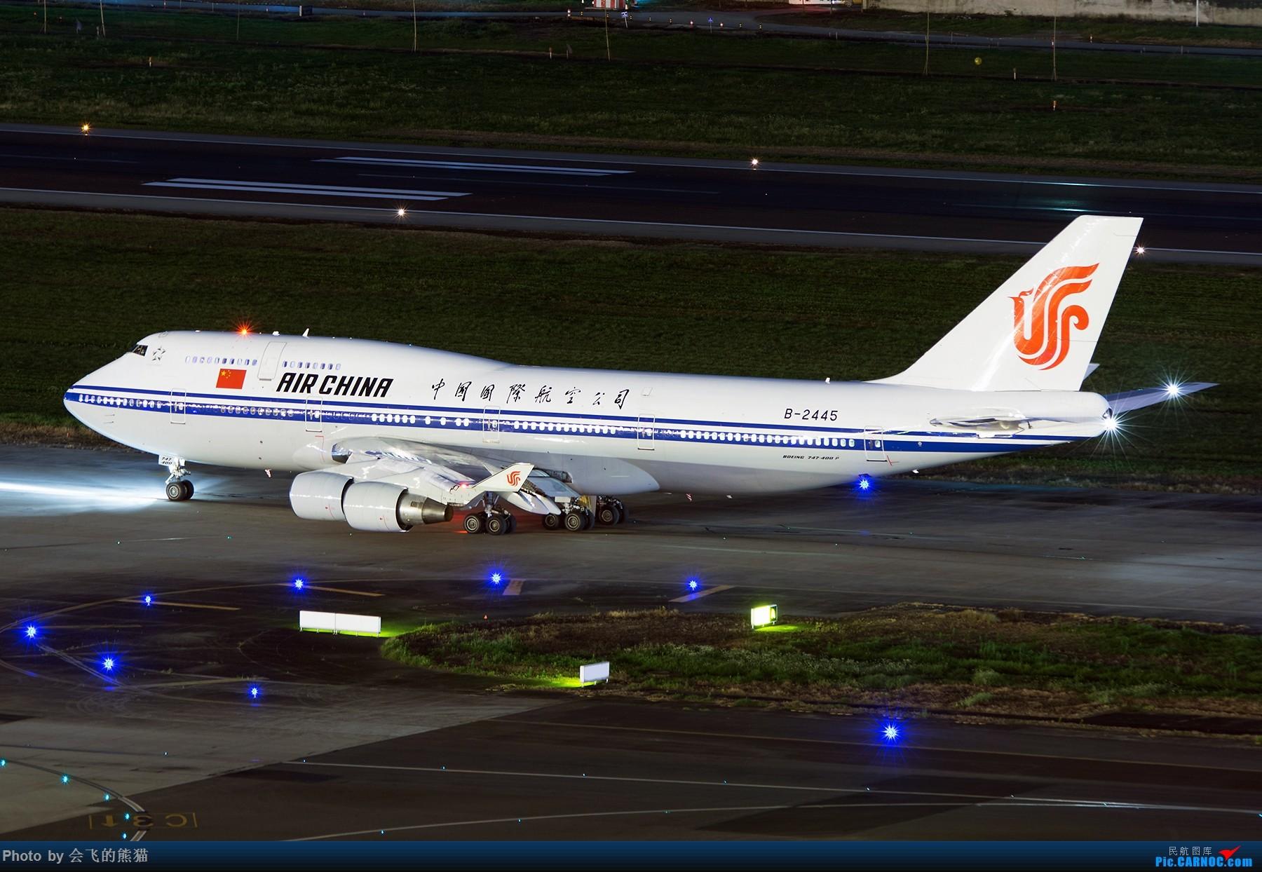 夜成都 BOEING 747-400 B-2445 中国成都双流国际机场