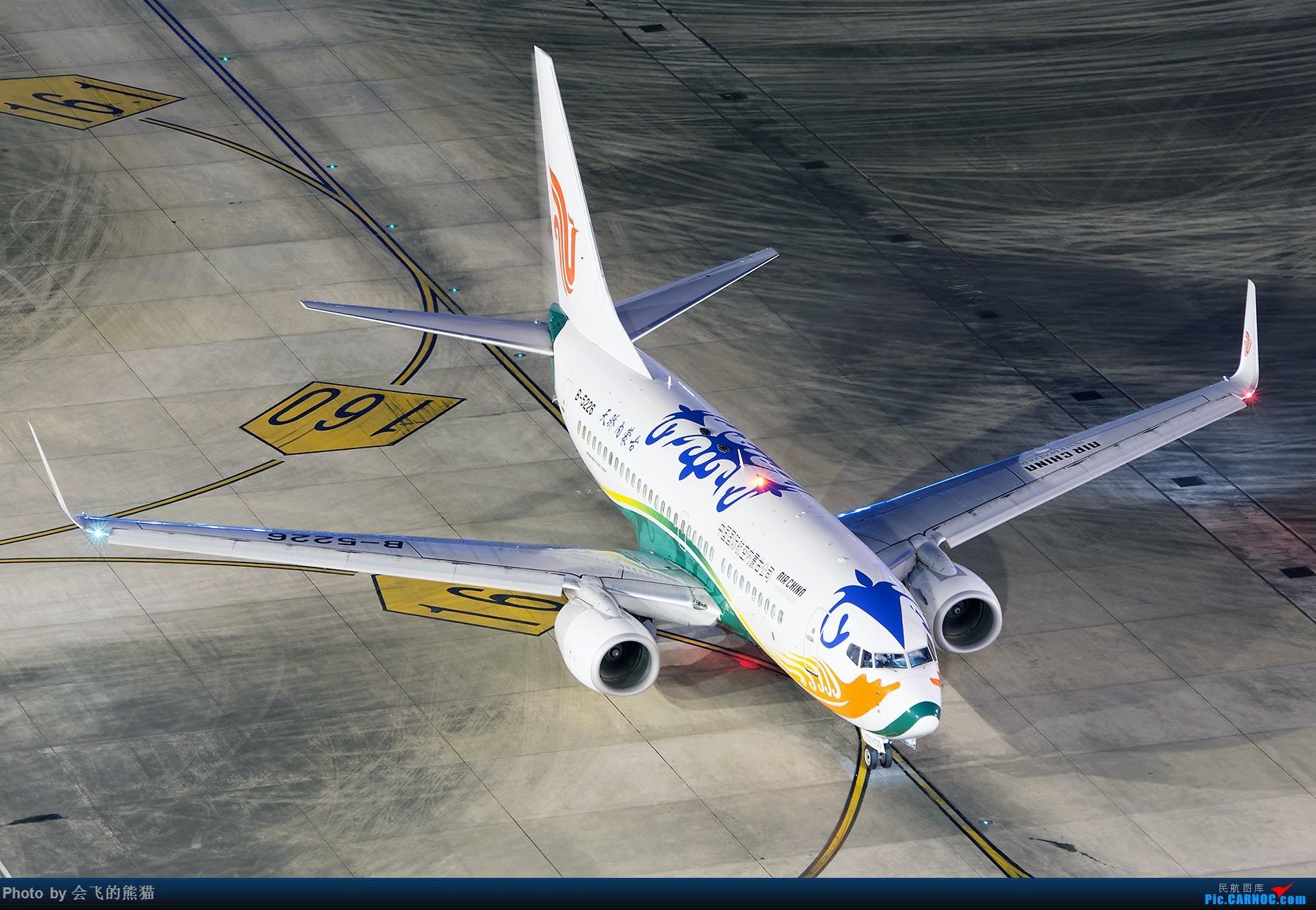 Re:夜成都 BOEING 737-700 B-5226 中国成都双流国际机场