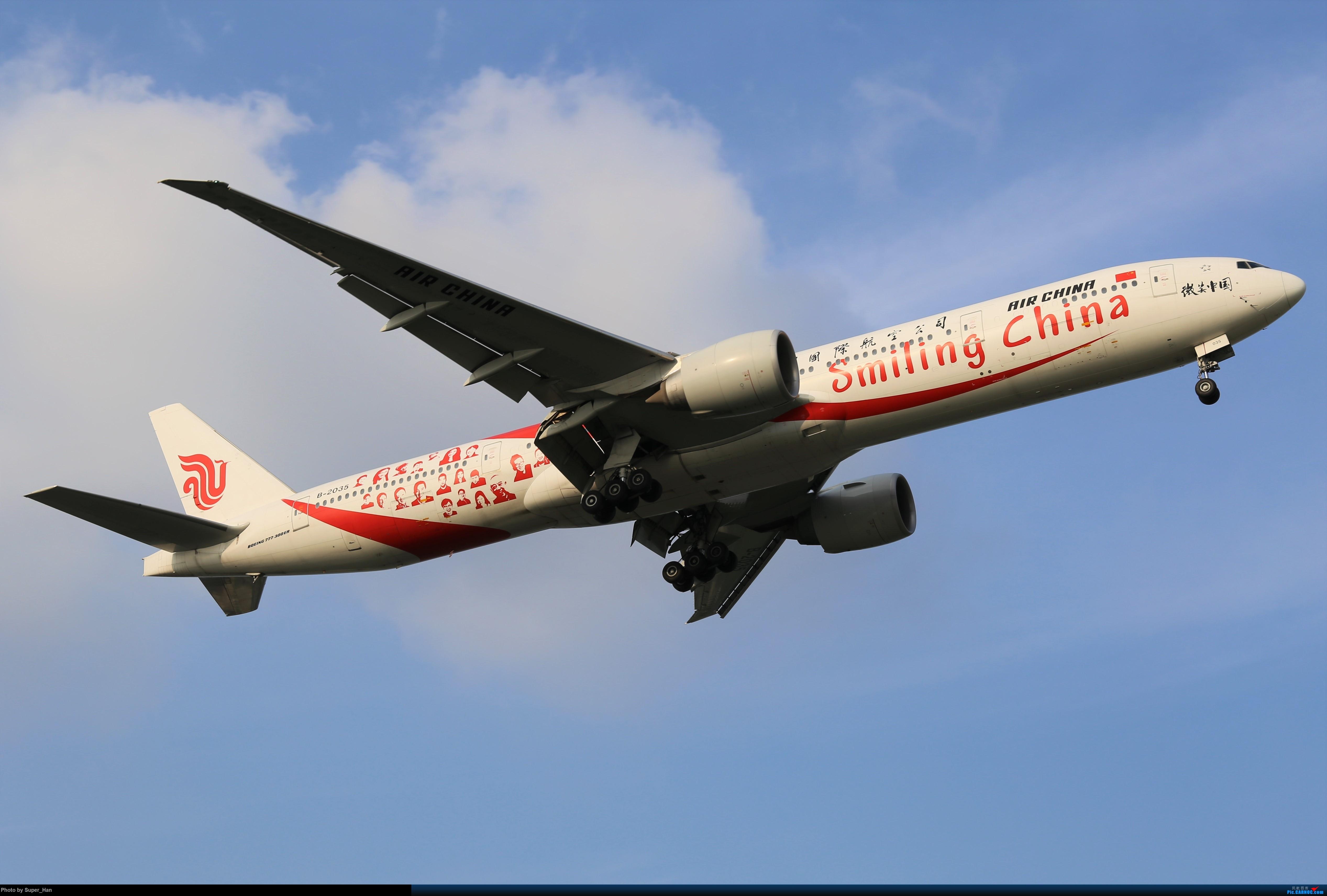 Re:【杭州飞友会】0715去虹桥说走就走【777篇】 BOEING 777-300ER B-2035 中国上海虹桥国际机场