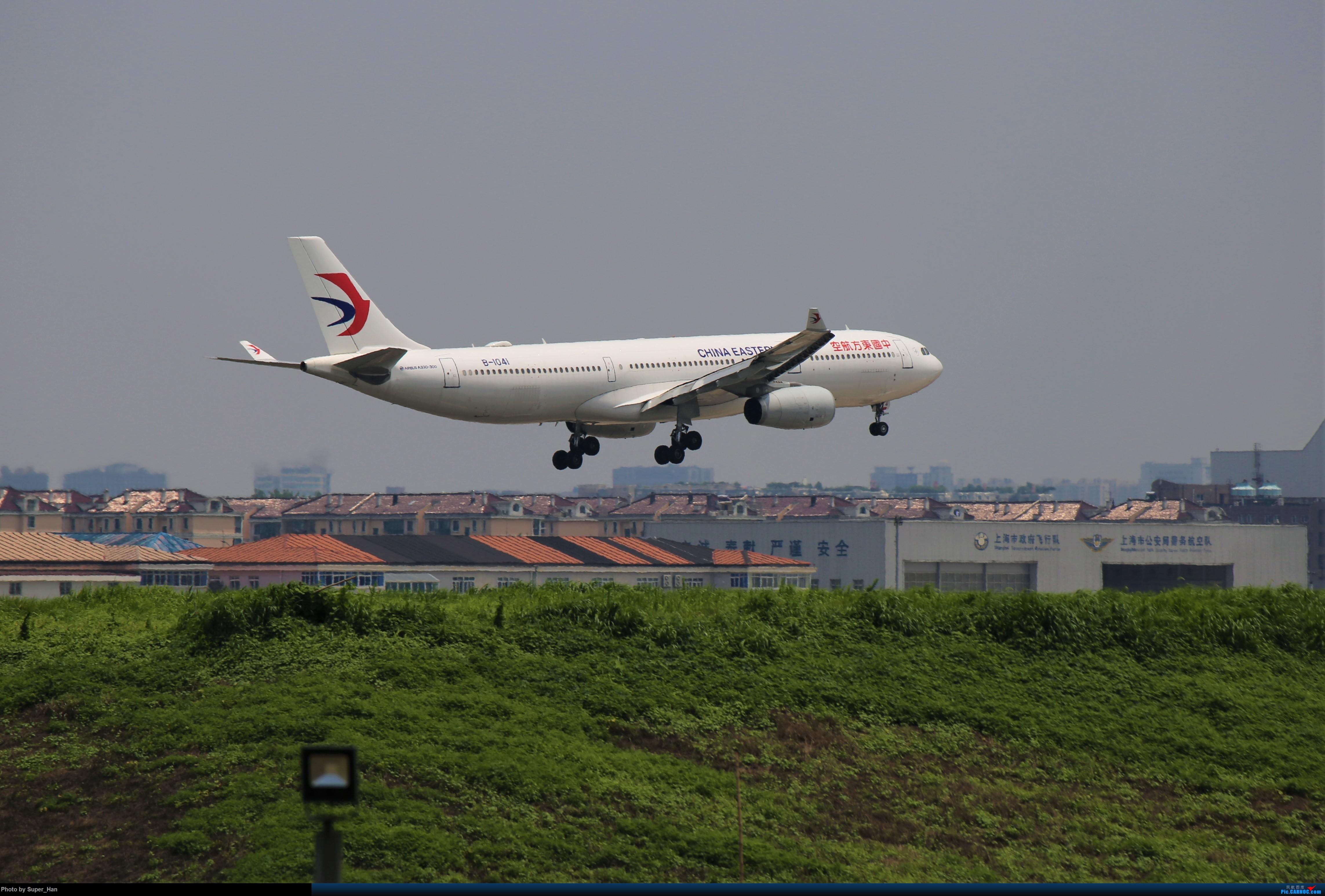 Re:[原创]0715去虹桥说走就走【最多的330篇】 AIRBUS A330-300 B-1041 中国上海虹桥国际机场