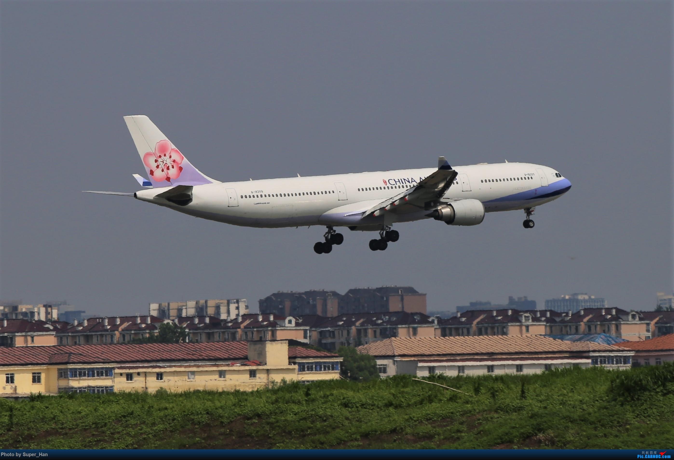 Re:[原创]0715去虹桥说走就走【最多的330篇】 AIRBUS A330-300 B-18308 中国上海虹桥国际机场
