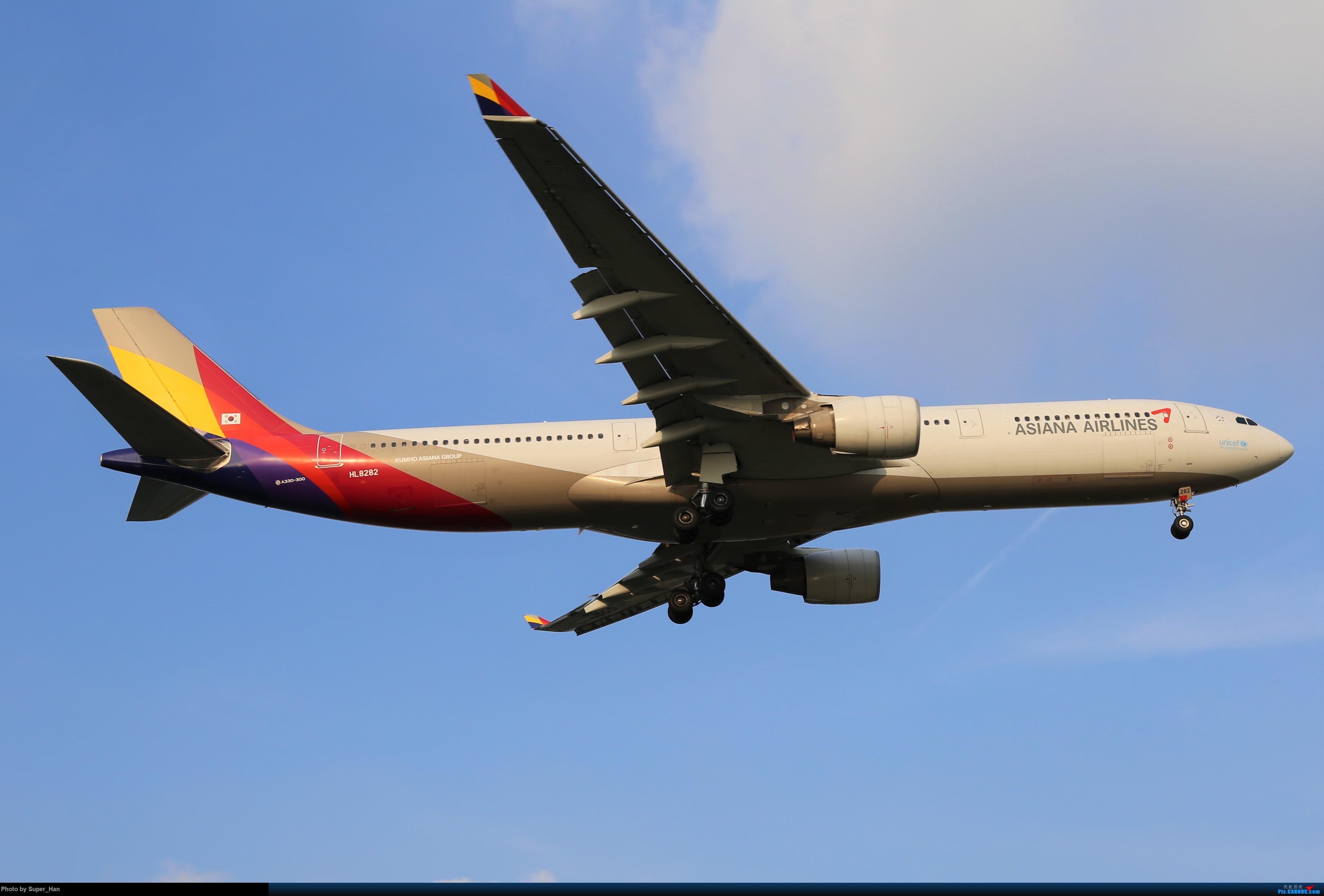 Re:[原创]0715去虹桥说走就走【最多的330篇】 AIRBUS A330-300 HL8282 中国上海虹桥国际机场