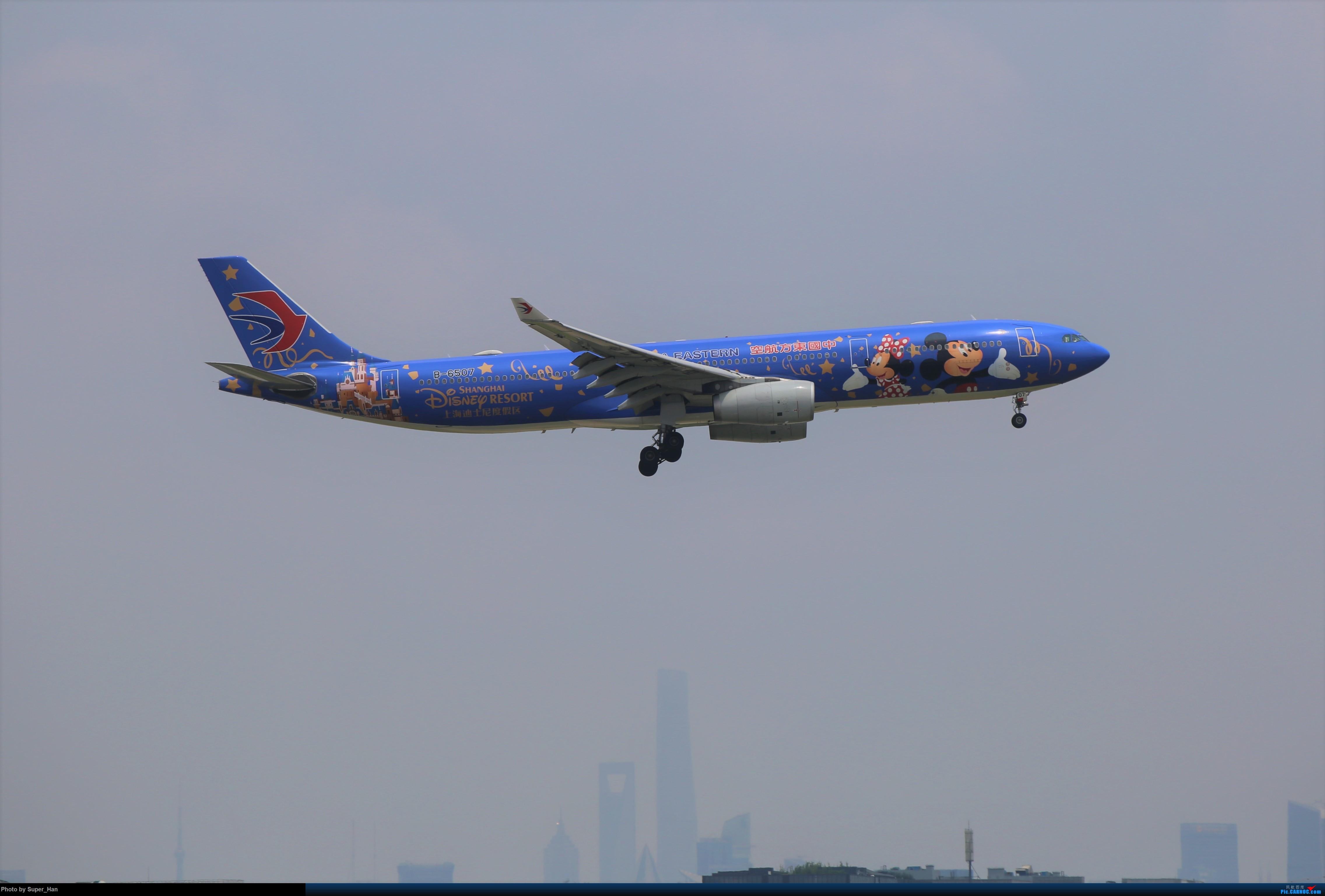 [原创]【杭州飞友会】0715浦东之上 AIRBUS A330-300 B-6507 中国上海虹桥国际机场