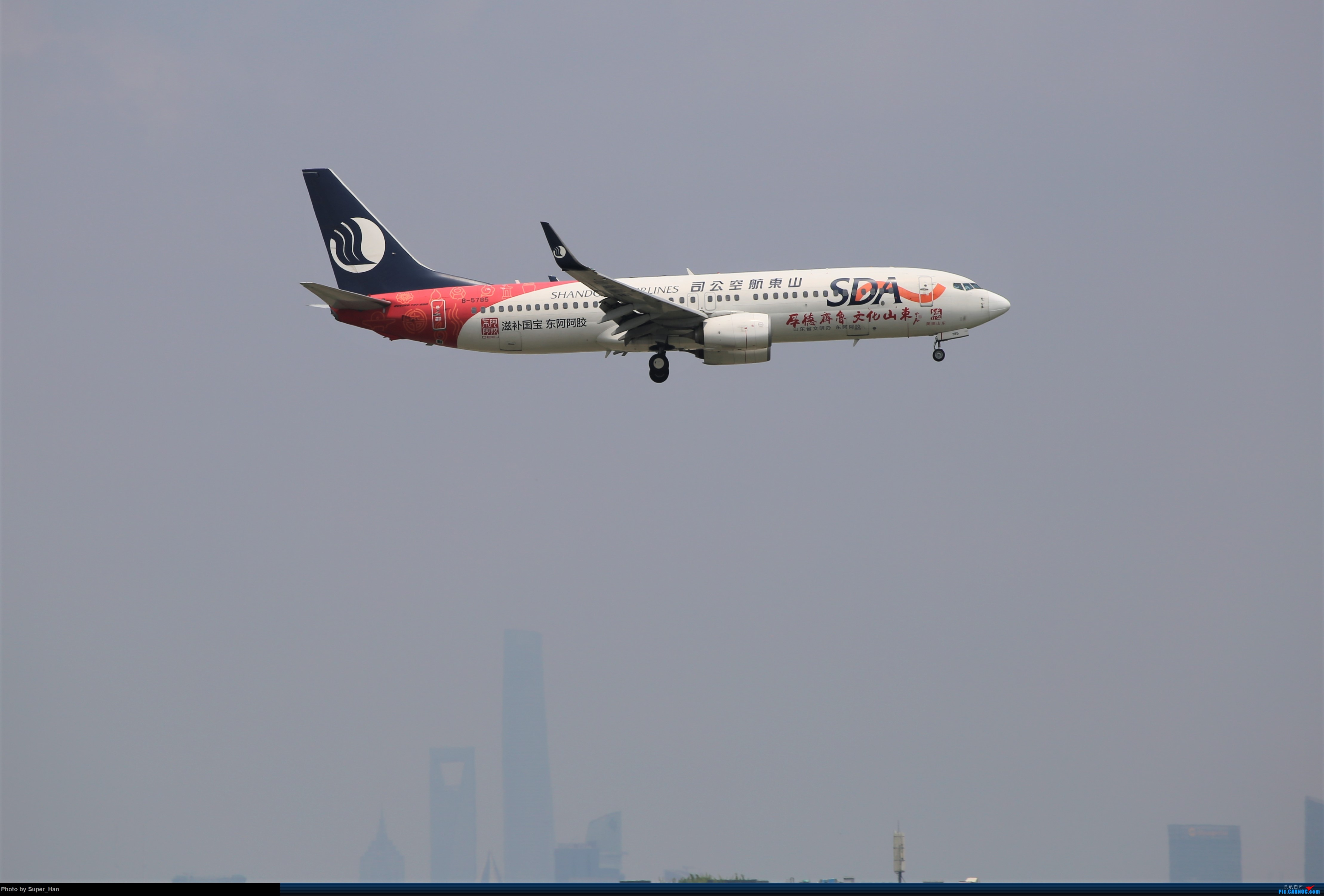 Re:[原创]【杭州飞友会】浦东之上 BOEING 737-800 B-5785 中国上海虹桥国际机场