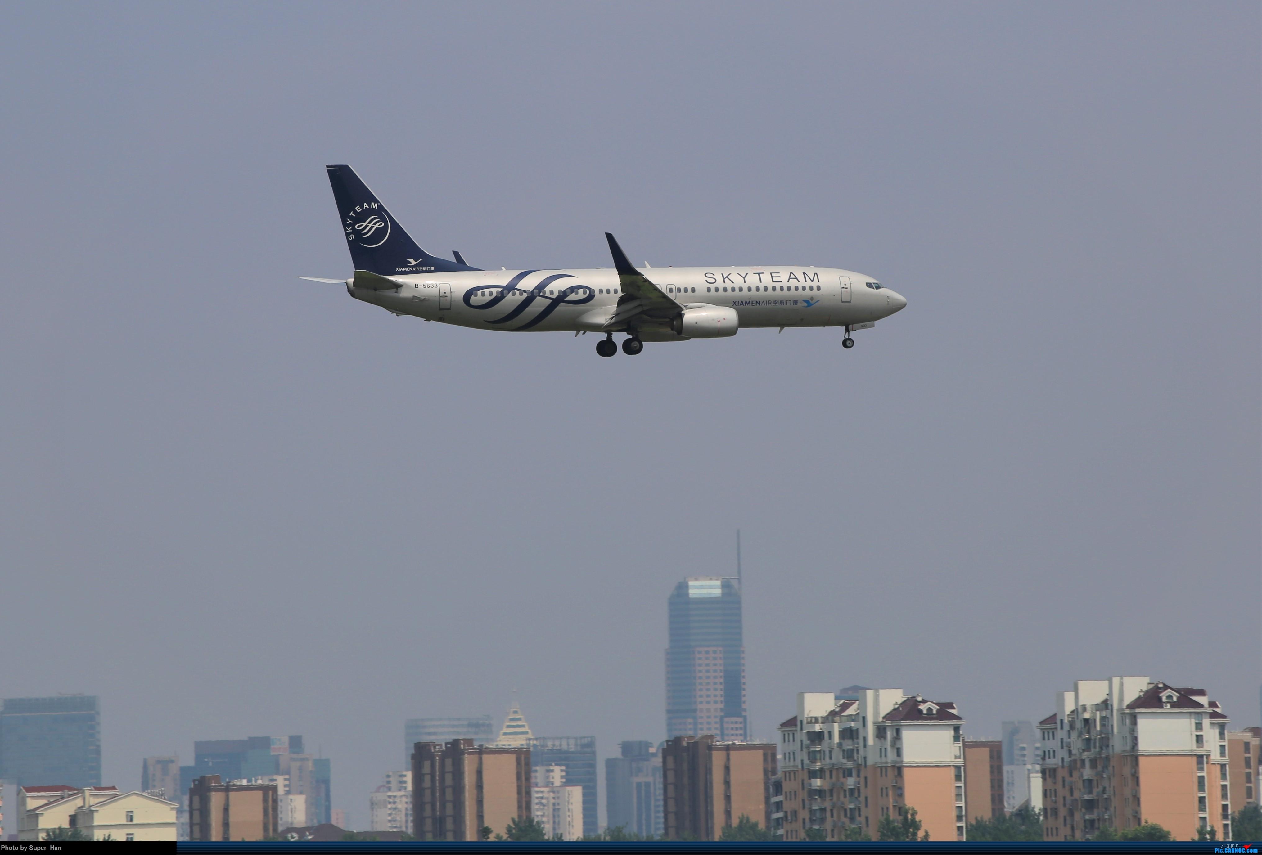 Re:【杭州飞友会】浦东之上 BOEING 737-800 B-5633 中国上海虹桥国际机场