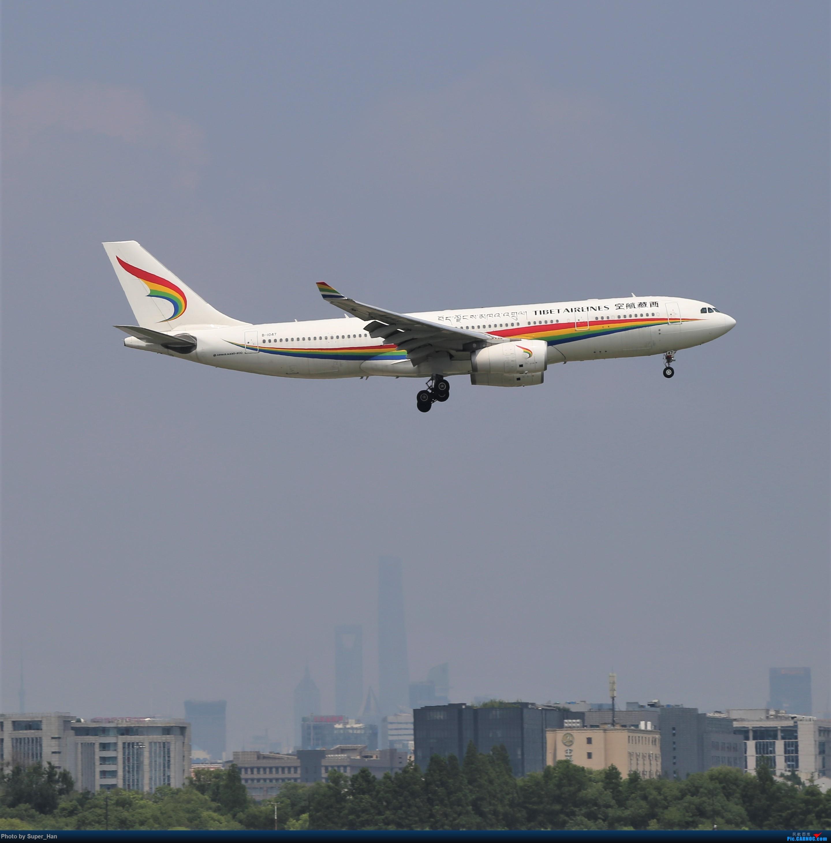 Re:【杭州飞友会】浦东之上 AIRBUS A330-200 B-1047 中国上海虹桥国际机场