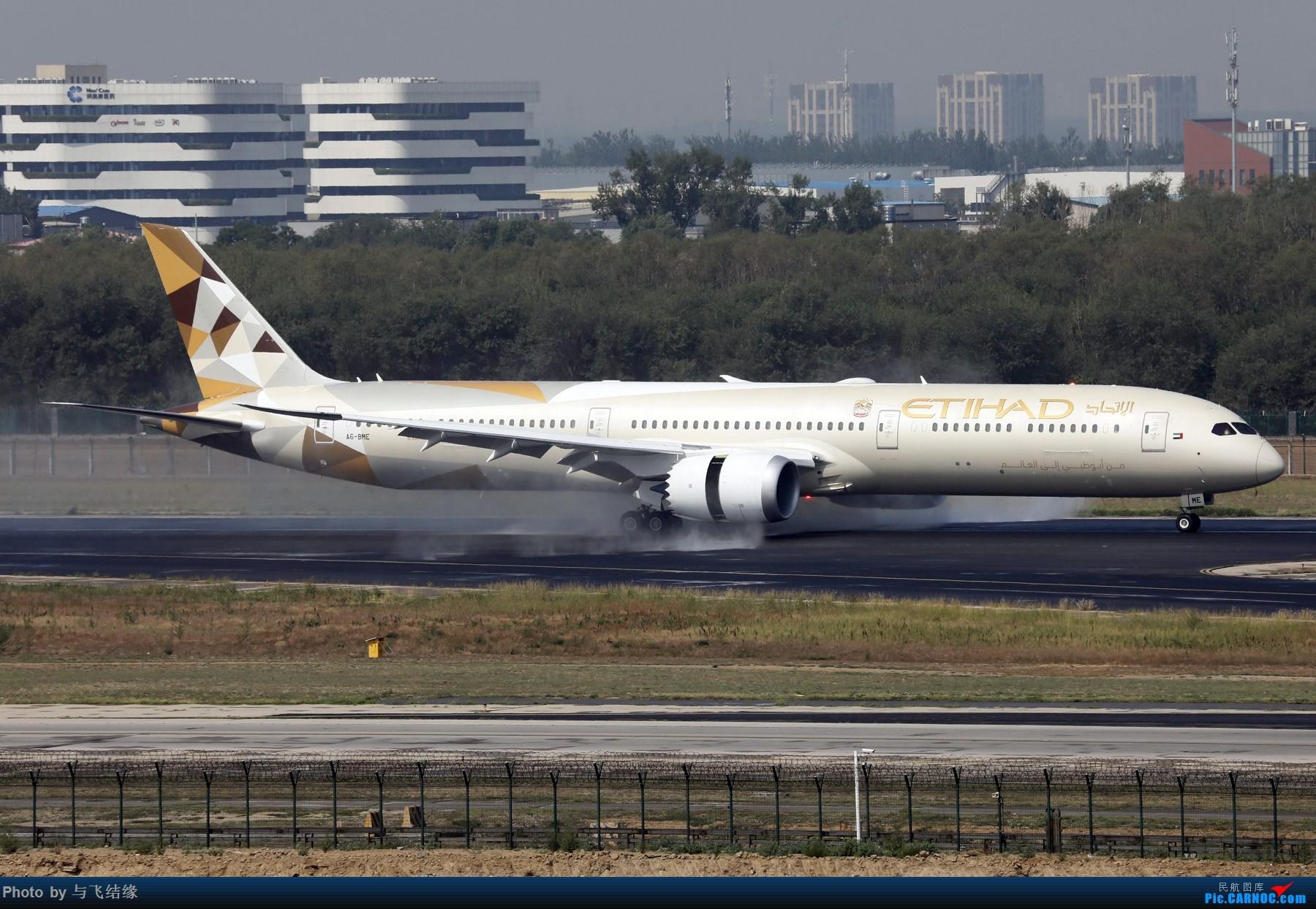 吹水的阿提哈德航空Boeing 787-10. BOEING 787-10 A6-BME 中国北京首都国际机场