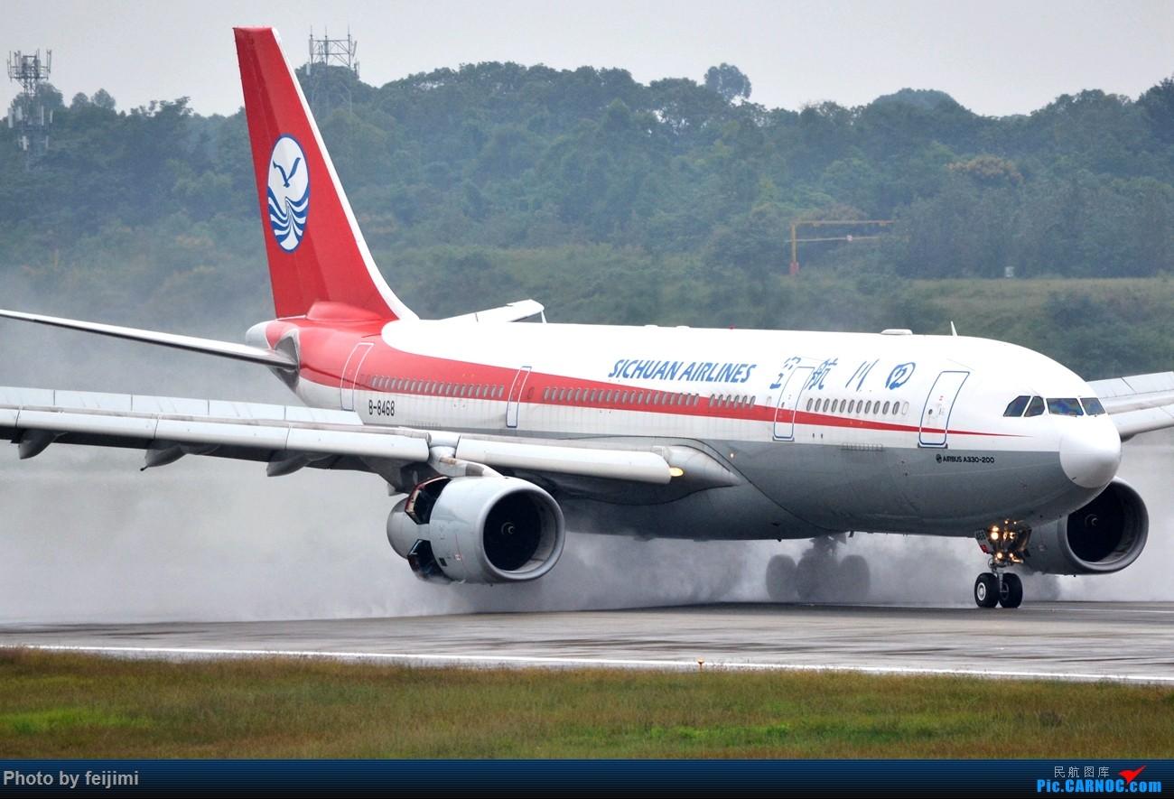 Re:[原创]--------仍在拍机 从未放弃 AIRBUS A330-200 B-8468 中国成都双流国际机场