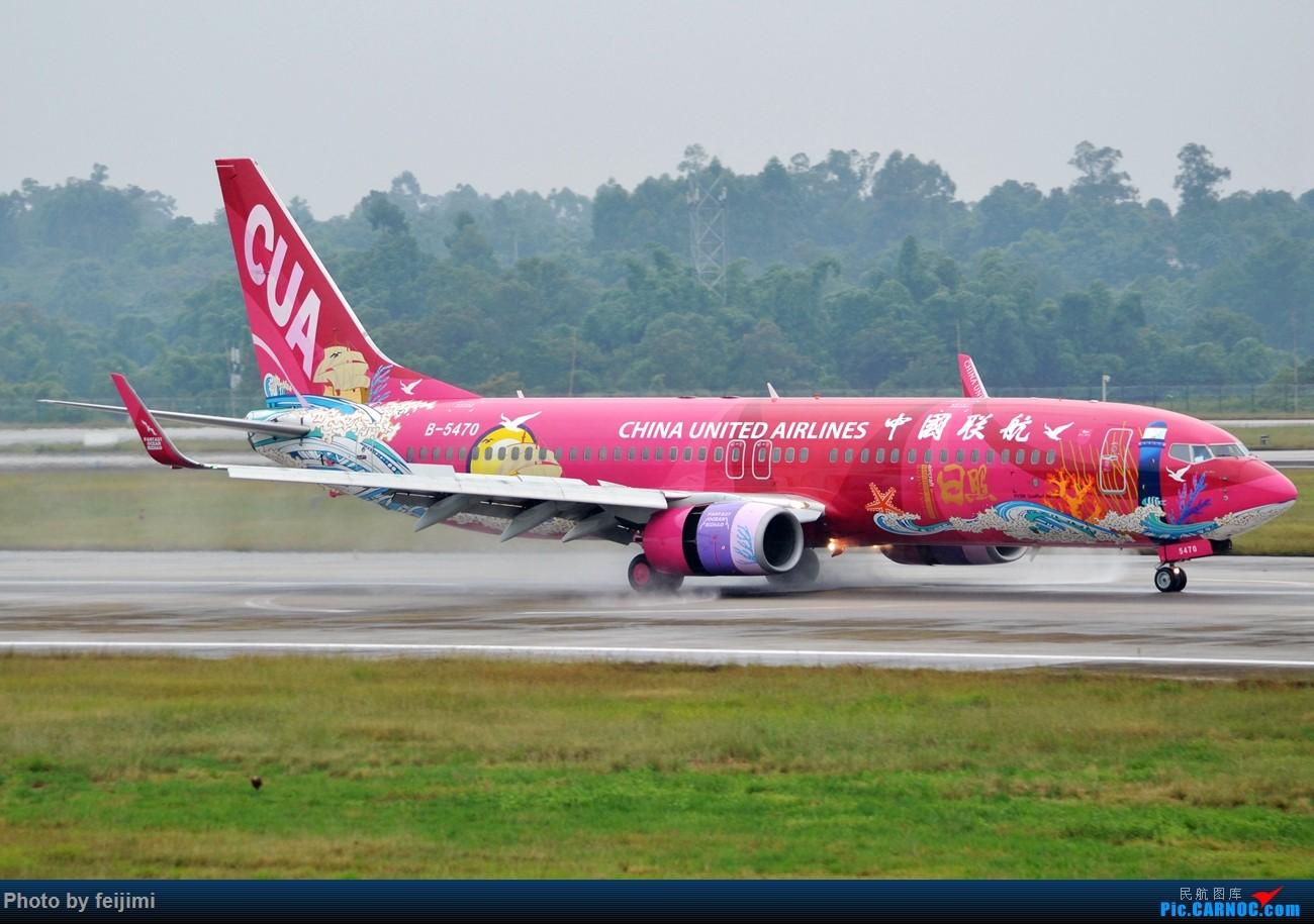 Re:[原创]--------仍在拍机 从未放弃 BOEING 737-800 B-5470 中国成都双流国际机场
