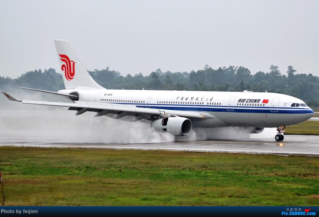 Re:[原创]--------仍在拍机 从未放弃 AIRBUS A330-200 B-6115 中国成都双流国际机场