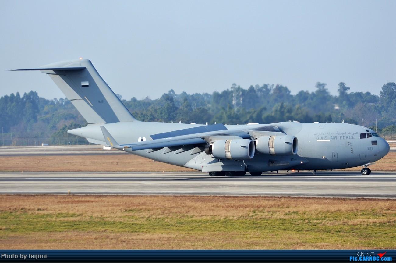 [原创]--------仍在拍机 从未放弃 C-17 1226 中国成都双流国际机场