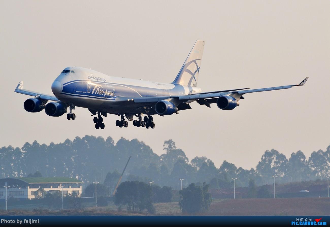 Re:[原创]--------仍在拍机 从未放弃 B747-400F  中国成都双流国际机场