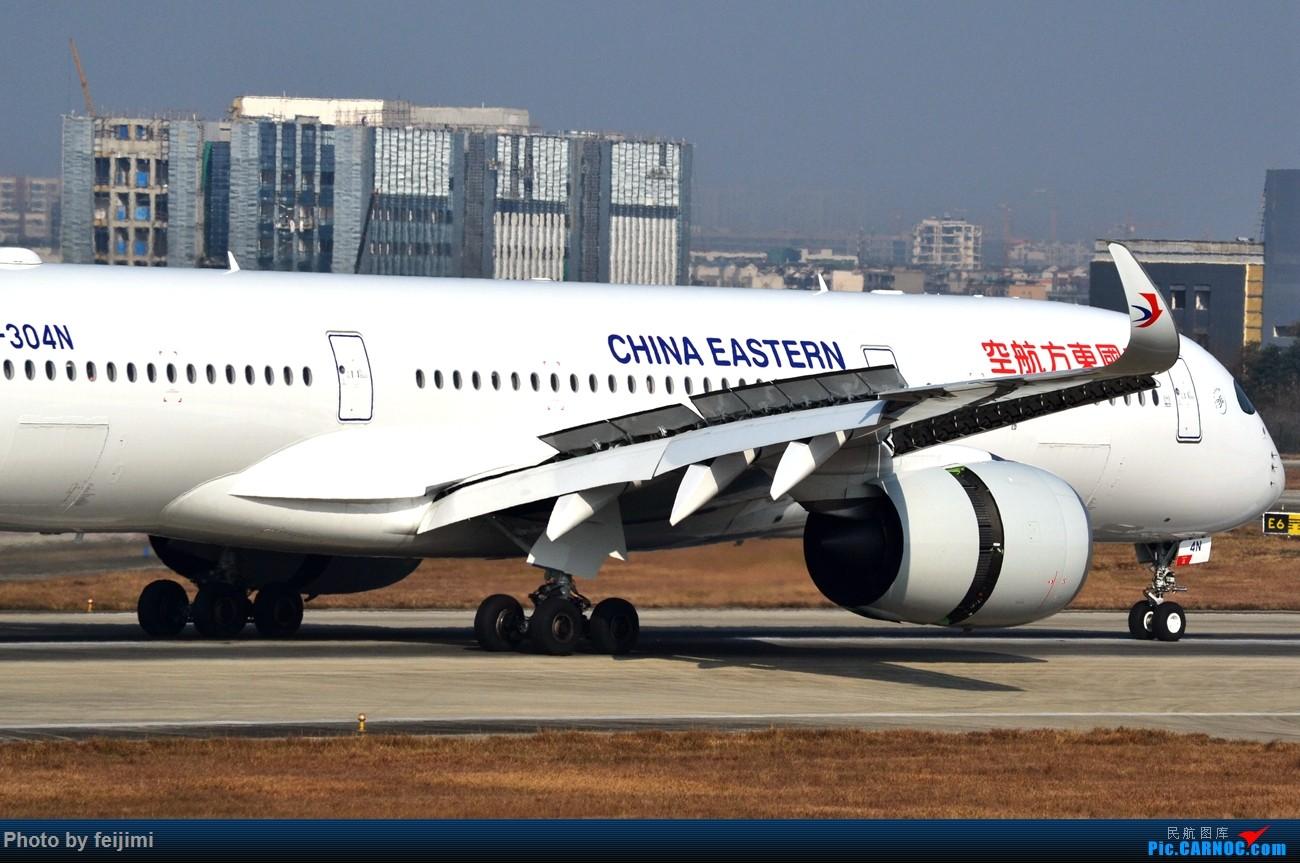 Re:[原创]--------仍在拍机 从未放弃 AIRBUS A350-900 B-304N 中国成都双流国际机场