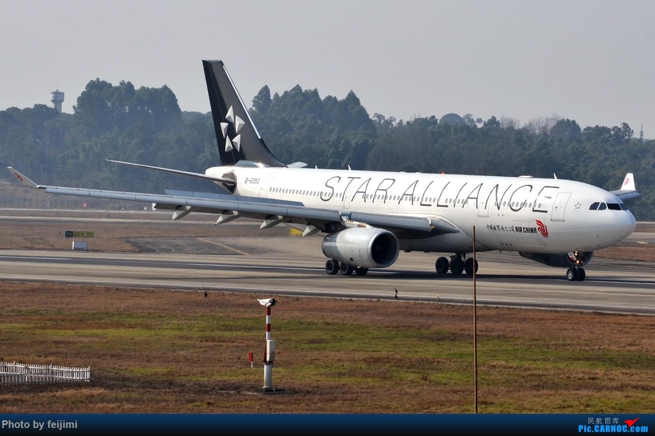Re:[原创]--------仍在拍机 从未放弃 AIRBUS A330-200 B-6093 中国成都双流国际机场