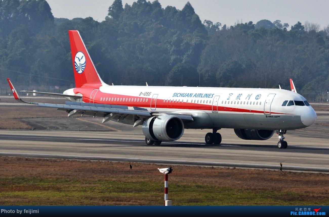 Re:[原创]--------仍在拍机 从未放弃 AIRBUS A321NEO B-1055 中国成都双流国际机场