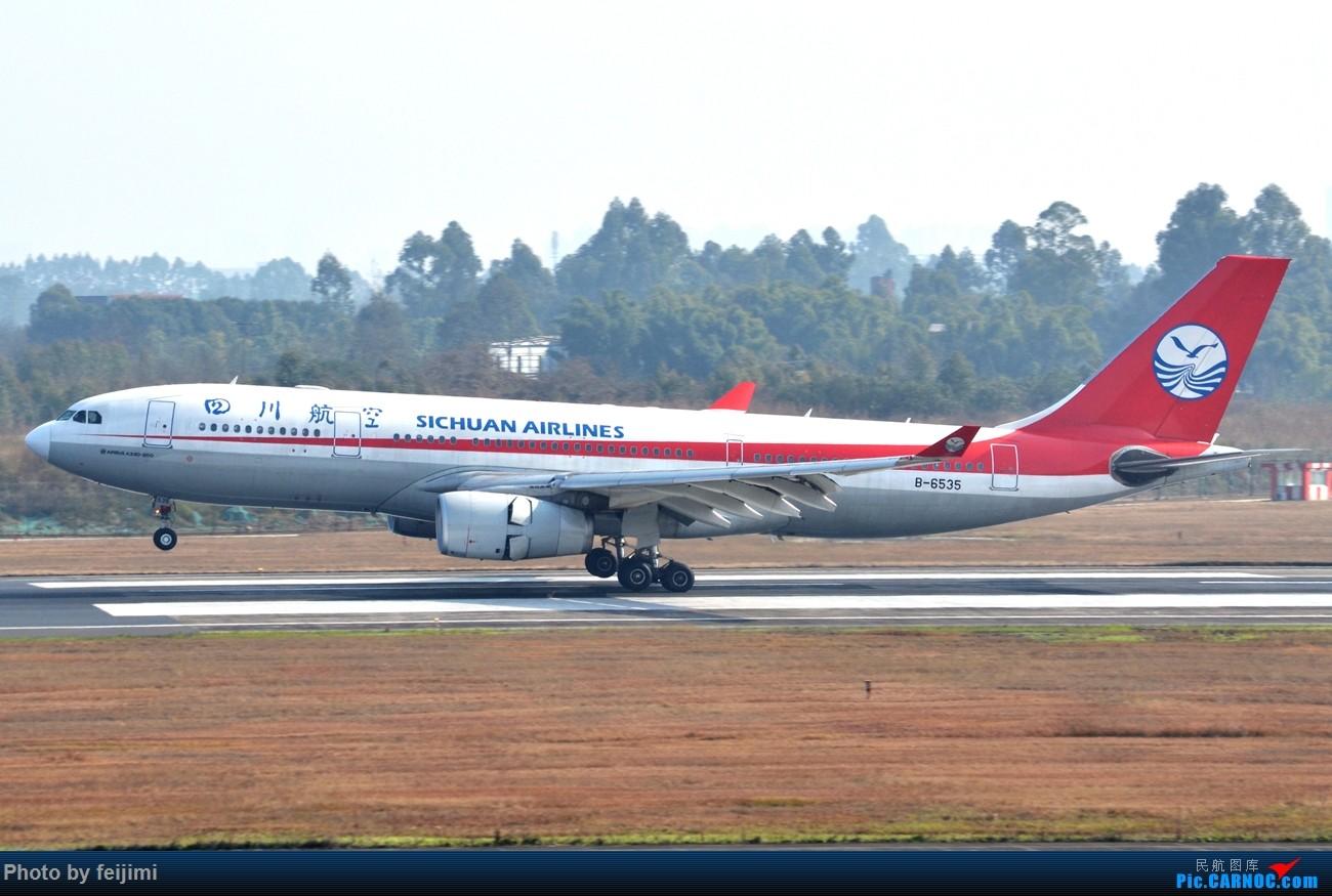 Re:[原创]--------仍在拍机 从未放弃 AIRBUS A330-200 B-6535 中国成都双流国际机场