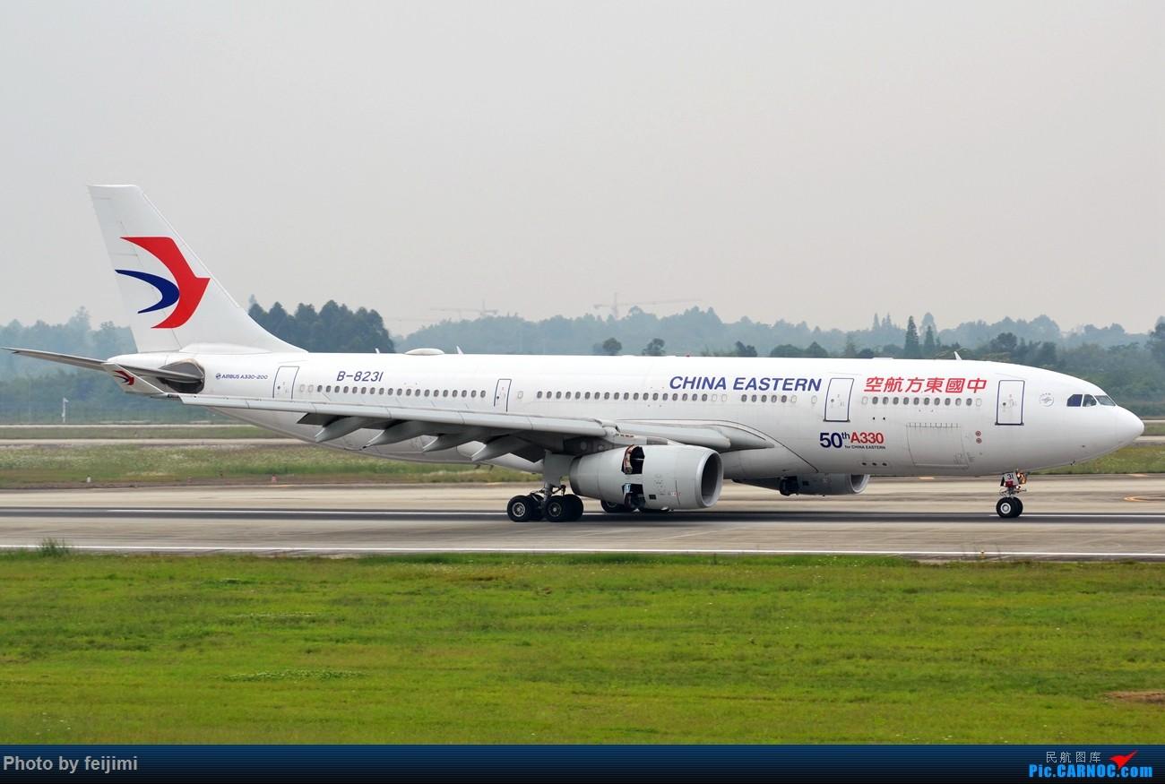 Re:[原创]--------仍在拍机 从未放弃 AIRBUS A330-200 B-8231 中国成都双流国际机场