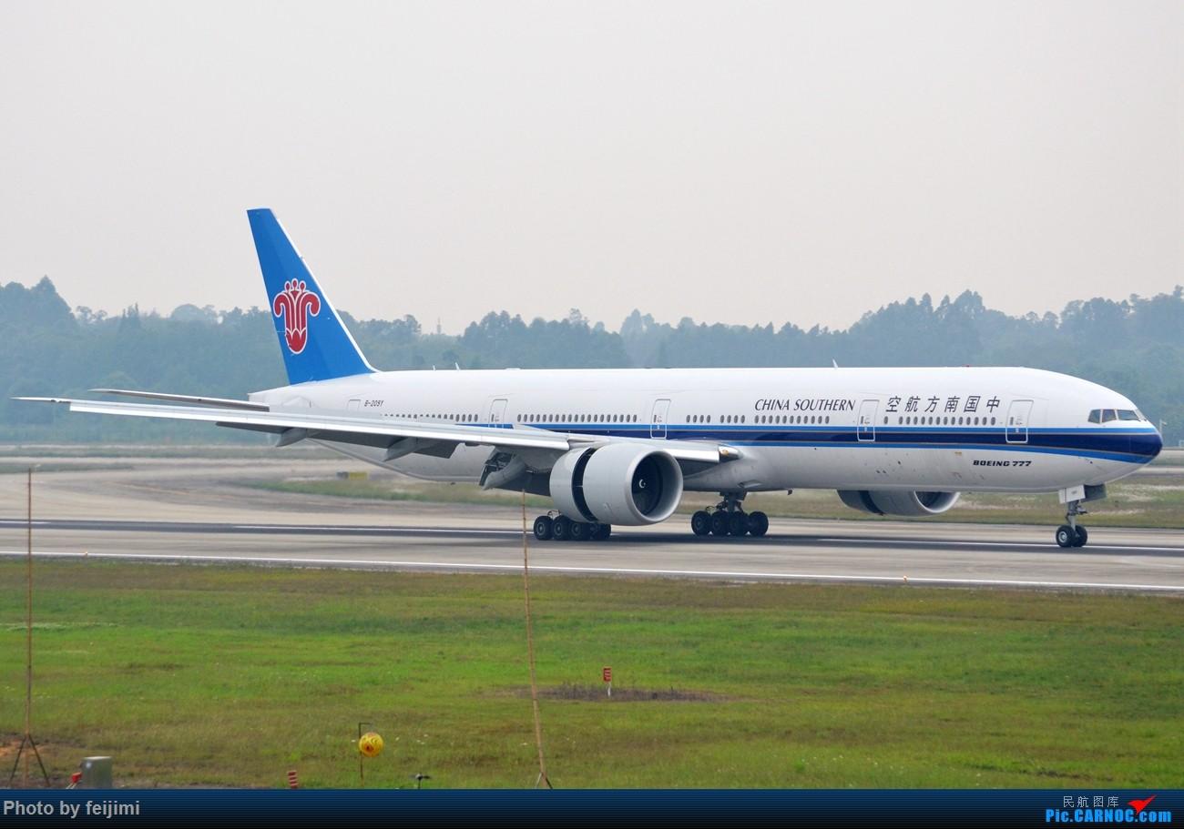 Re:--------仍在拍机 从未放弃 BOEING 777-300ER B-209Y 中国成都双流国际机场